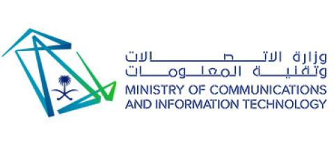 Ministry of Communication and IT